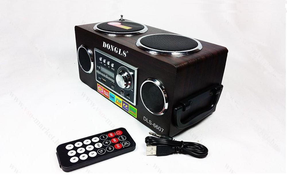 Музикална уредба Радио/mp3 с 4 говорителя и дисплей