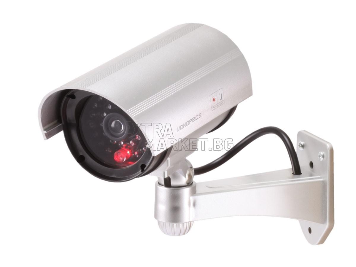 Фалшива охранителна камера с LED червен индикатор