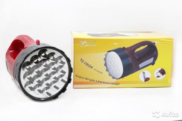 Мощен Led фенер YAJIA с вградена акумулаторна батерия