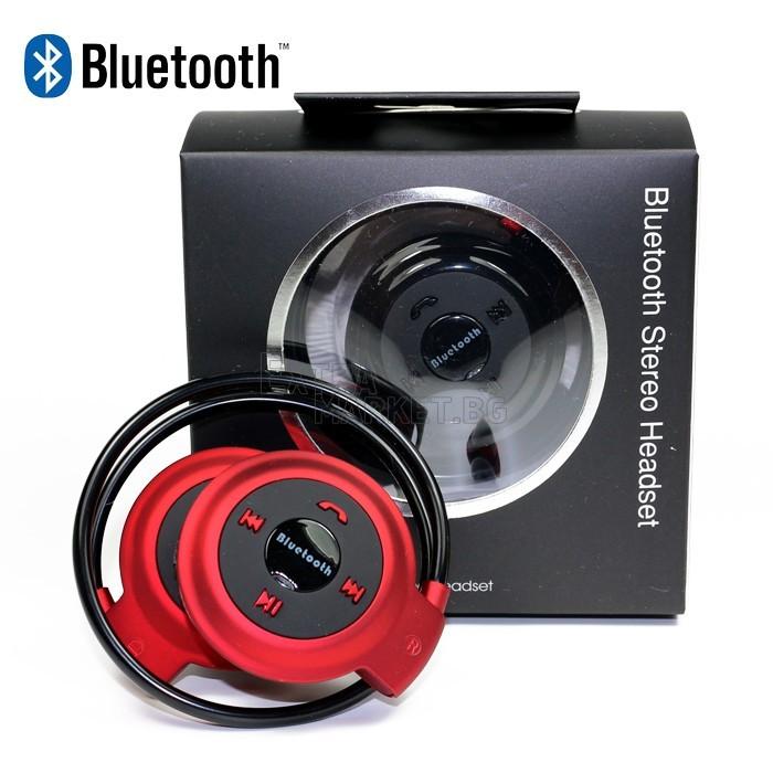 Безжични Handsfree/Bluetooth/Wireless/MP3 гъвкави слушалки