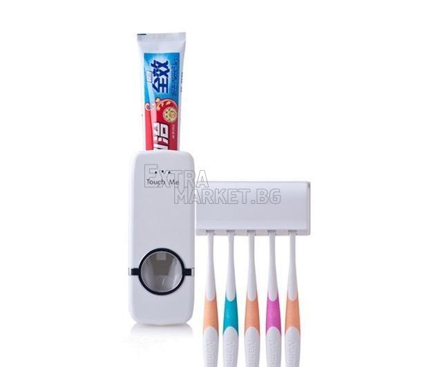 Диспенсър-Дозатор за паста за зъби