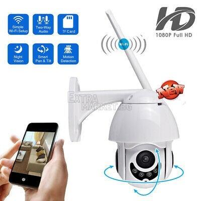 WI-FI-Full HD Безжична куполна въртяща се камера за видео наблюдение