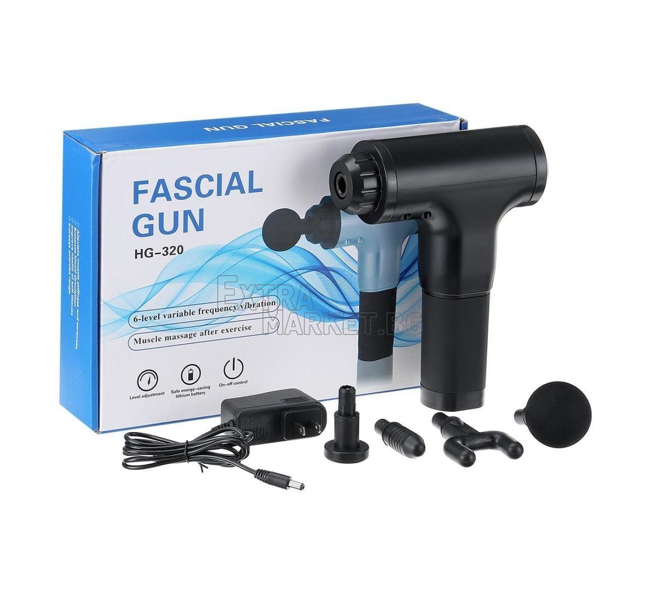 Мускулeн масажор-пистолет Fascial Gun HG-320