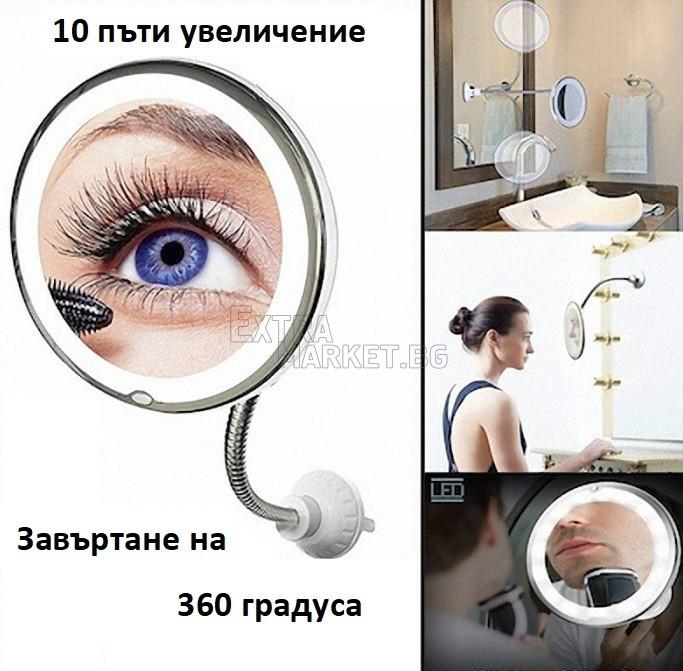 http://extramarket.bg/uploads/products/1/100_5b593cf817e2623170c38ae1ee677e6a.jpg