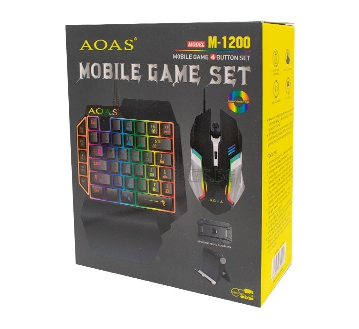 Геймърски мобилен комплект 4 в 1 от клавиатура, мишка, конвертор-блутут устройство за безжична връзка, стойка