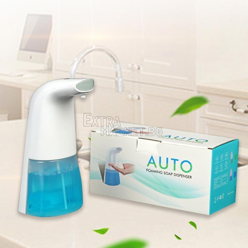 Автоматичен диспенсър за течен сапун или дезинфектант