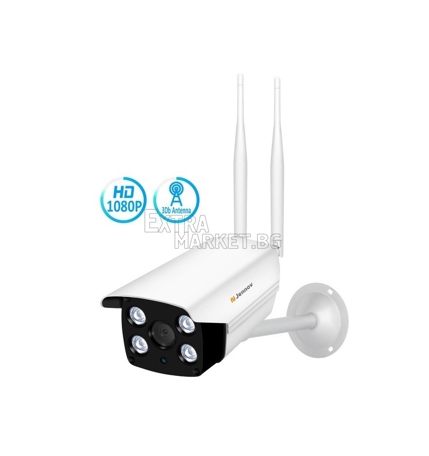 Безжична охранителна IP камера с две антени Full HD 1080P 2MP (Wi-Fi)