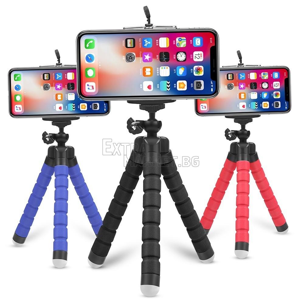 Гъвкав-флексибилен статив за снимане със смартфон