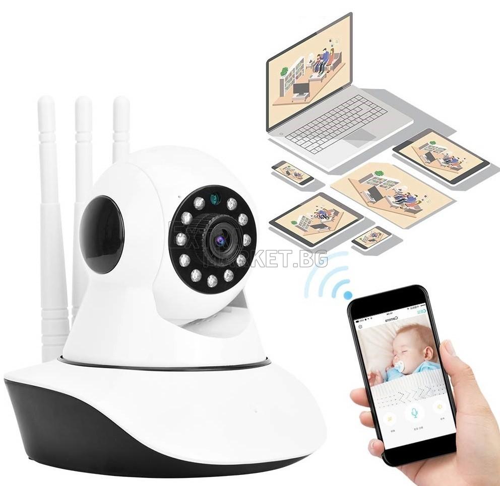 Охранителна IP смарт камера с безжична WI-FI връзка и три антени