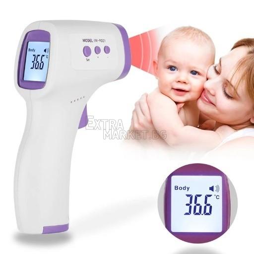Безконтактен инфрачервен термометър за телесна-лична температура