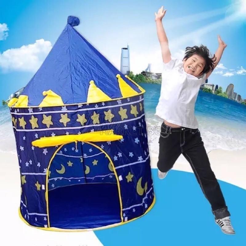 Детска палатка замък/розова и синя