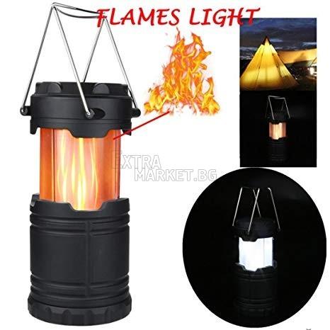 Къмпинг фенер имитиращ огън-пламъци и бяла светлина